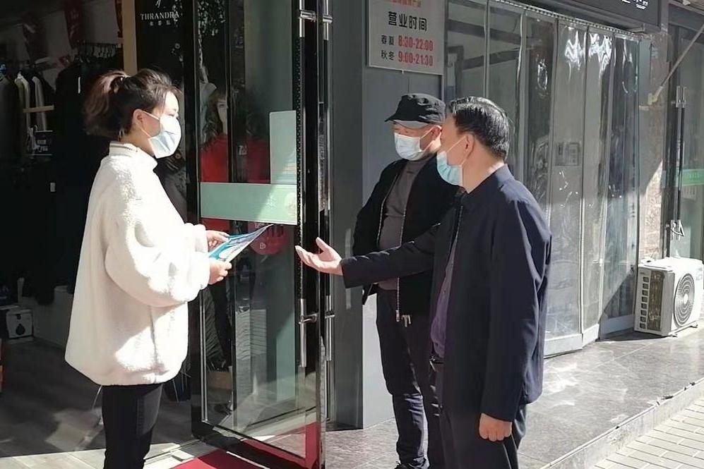 """民勤县市场监督管理局:采取""""八不""""防控措施 助推疫情防控工作"""